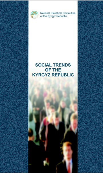 Social trends of the Kyrgyz Republic